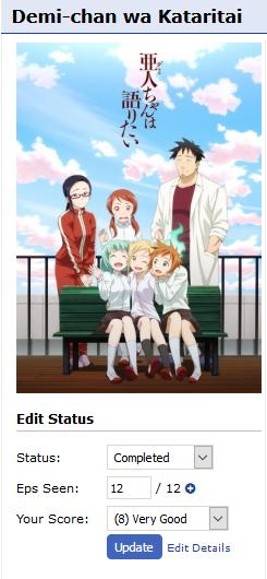 Screenshot-2018-2-22 Demi-chan wa Kataritai.png