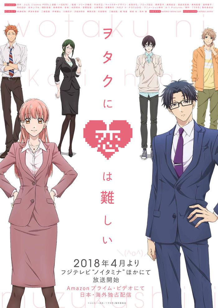 otaku-koi-wa-muzukashii-presenta-trailer-equipo-produccion