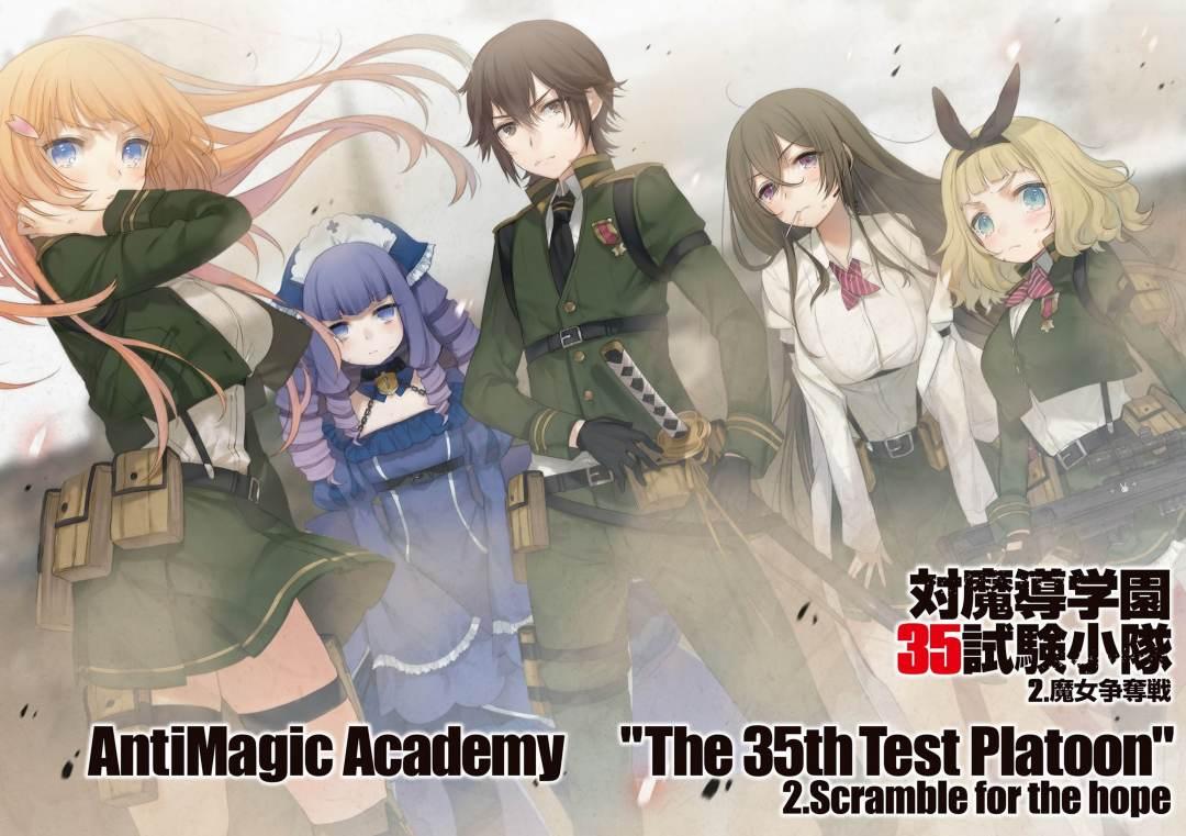 anime-girls-taimadou-gakuen-35-shiken-shoutai-kusanagi-takeru-Ōtori-Ōka-wallpaper-4fe2f3be2c2fc6d8e32b631fe60076b6.jpg