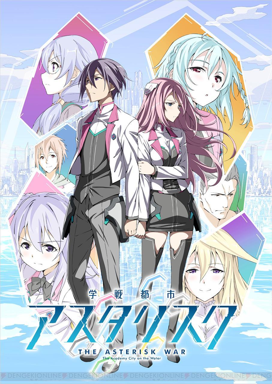 Anime_official_promo_poster.jpg