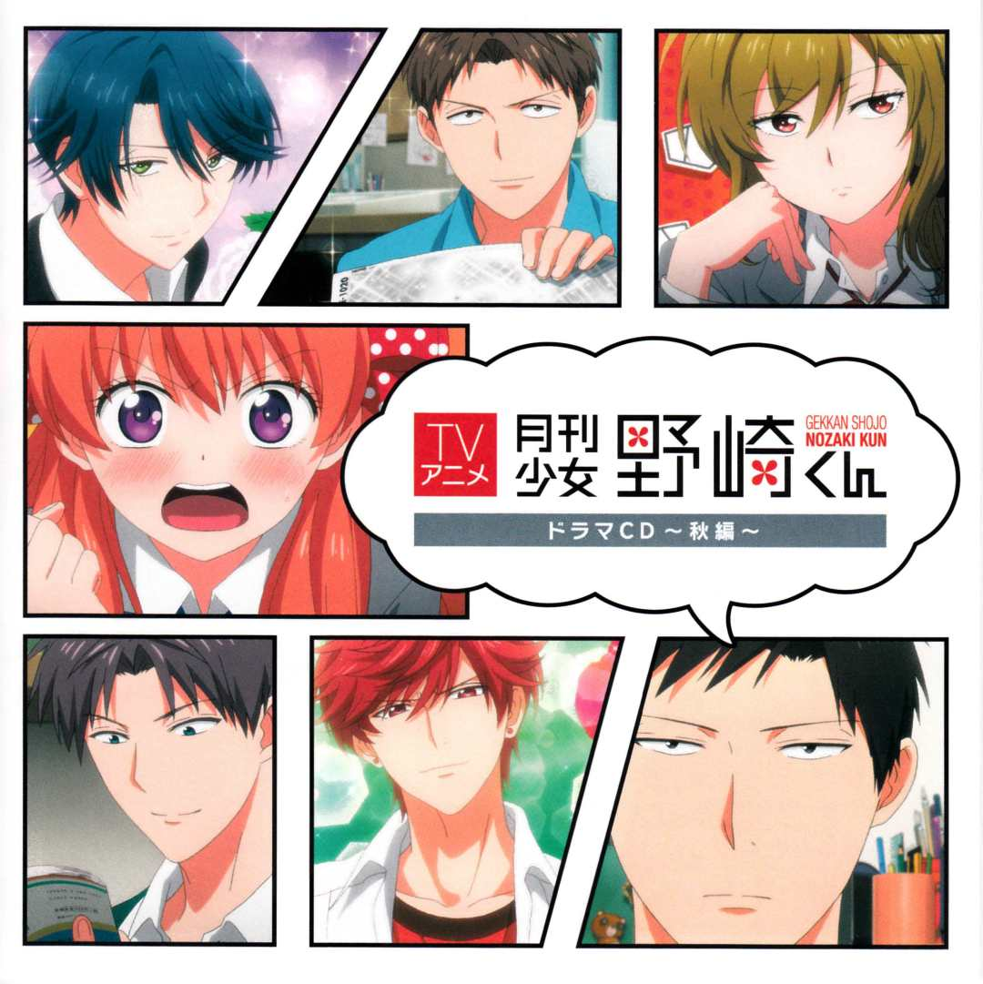 Gekkan.Shoujo.Nozaki-kun.full.1792357_compressed.jpg