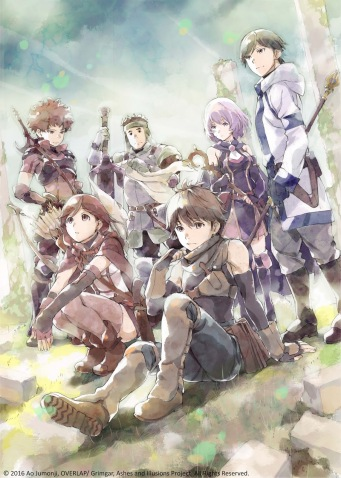 Hai to Gensou no Grimgar Visual.jpg